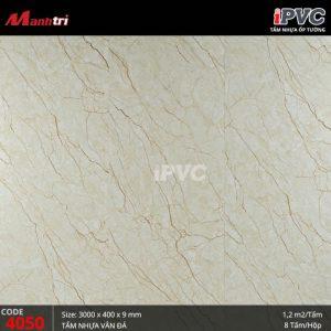 iPVC-4050