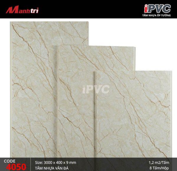 iPVC-4050-a