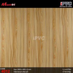 iPVC-4012
