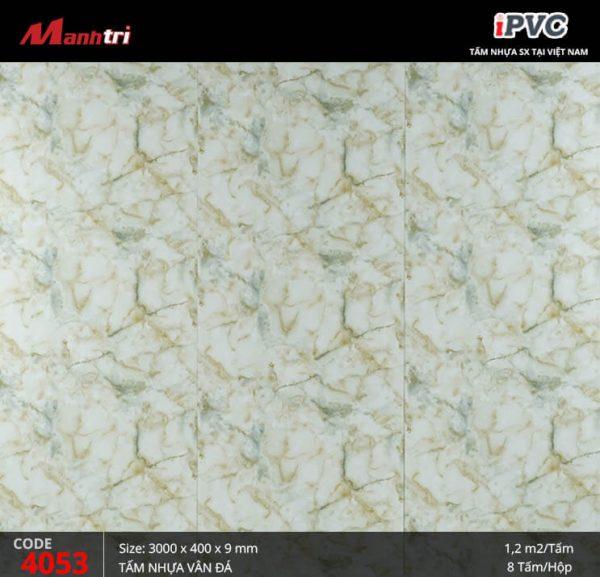 tam-nhua-iPVC-4053