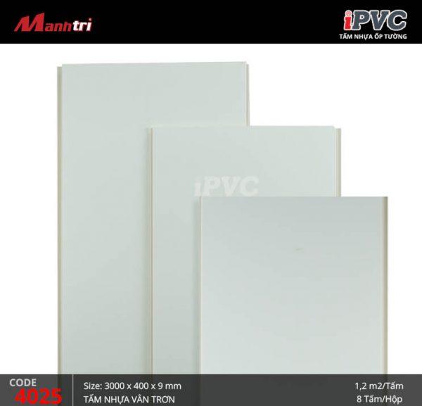 ipvc-4025