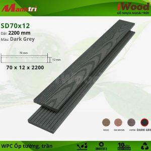 Ốp tường-trần gỗ iWood SD70x12-Dark Grey