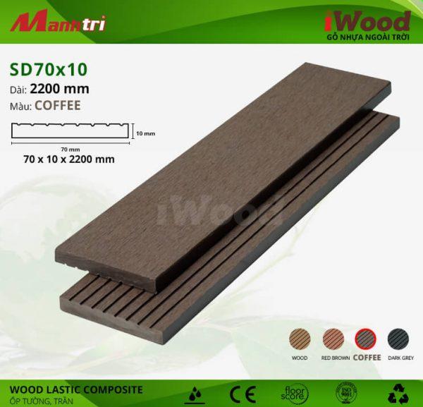 Ốp tường iWood SD70 10 Coffee