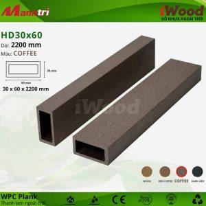 thanh lam iwood HD30x60-Coffee hình 2
