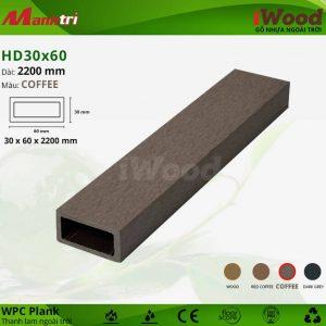 thanh lam iwood HD30x60-Coffee hình 1