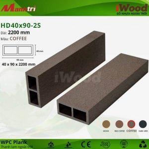 thanh lam iwood HD40x90-2S-Coffee hình 2 sửa