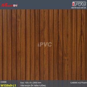 tấm nhựa iPVC W159x9-L1-a