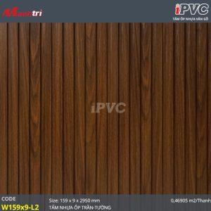 iPVC W159x9-L2