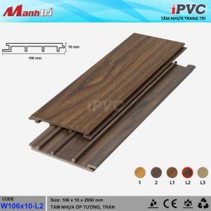 iPVC 106x10-L2 hình 2