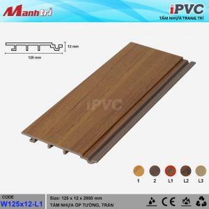 iPVC 125x12-L1 hình 1