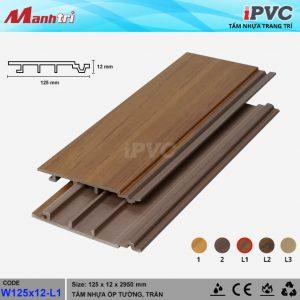 iPVC 125x12-L1 hình 2