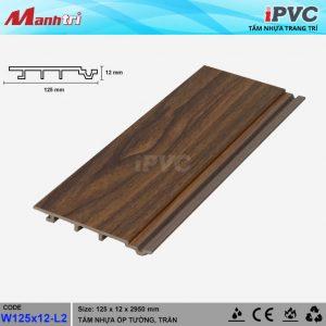 iPVC125x12-L2 hình 1