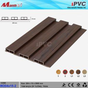 iPVC W204x15-2 hình 1