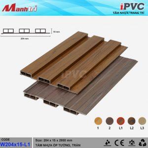 iPVC W204x15-L1 hình 2