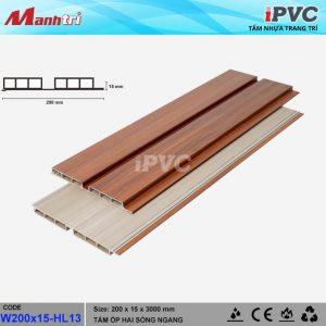 iPVC HL13 hình 1