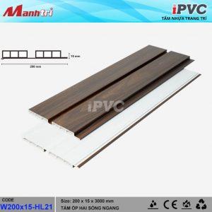 iPVC HL21 hình 1