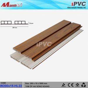 iPVC HL22 hình 1