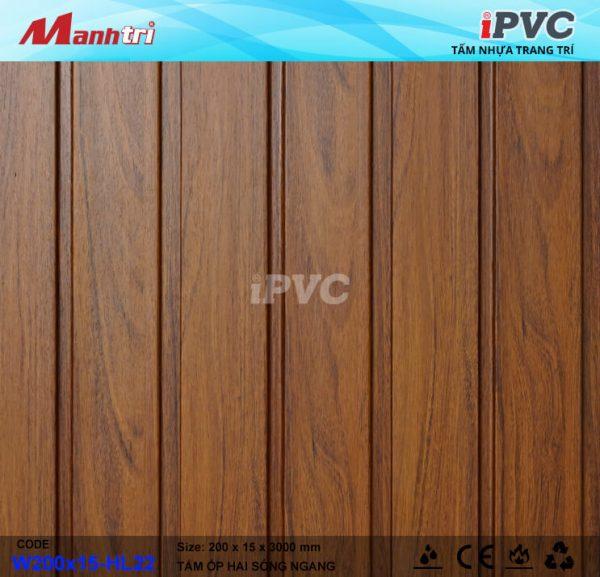 iPVC HL 22b
