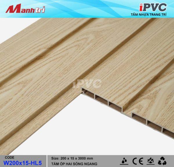 tấm nhựa iPVC HL-5-b