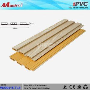 iPVC TL5 hình 1