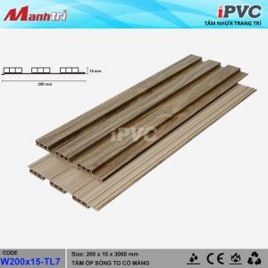 iPVC TL7 hình 1