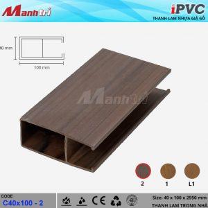 ipvc c40x100-2