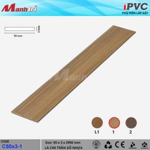 ipvc-c50X3-1