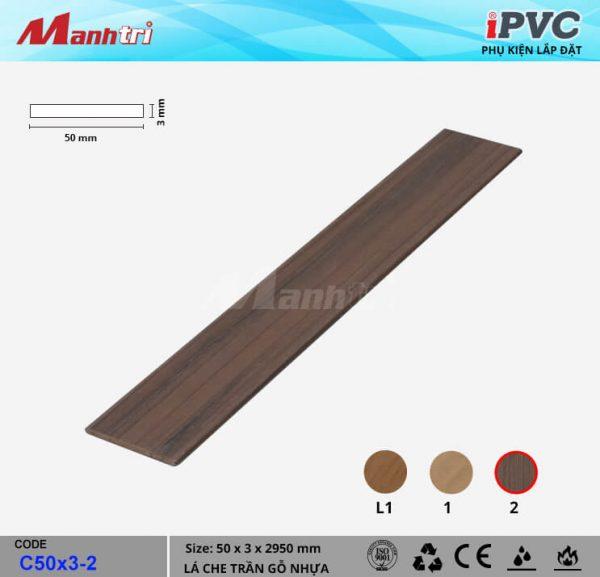ipvc-c50X3-2