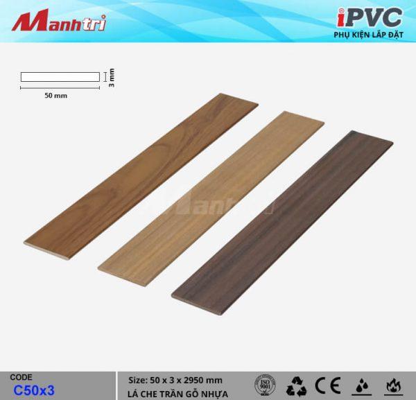 ipvc-c50X3