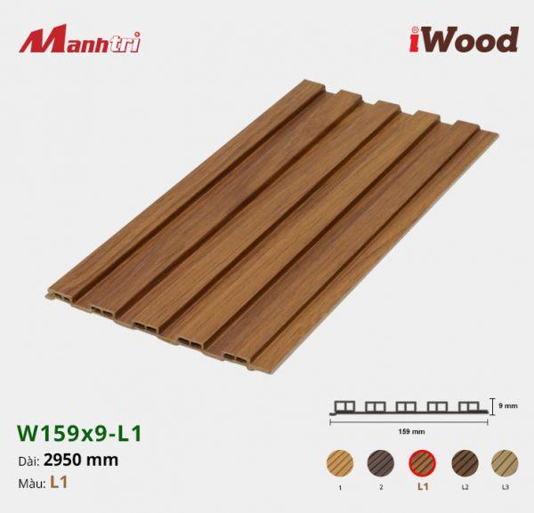 iwood-w159-9-l1-1