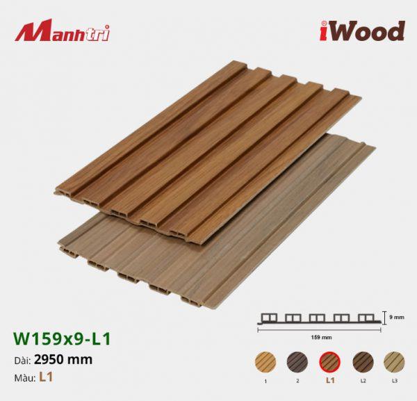 iwood-w159-9-l1-2