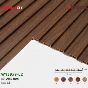 iwood-w159-9-l2-3