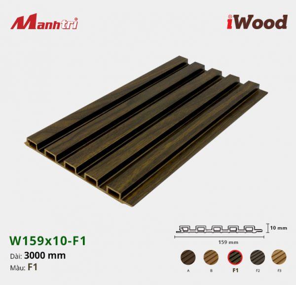 iwood-w150-10-f1-1