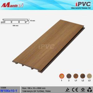 iPVC 106x10-1 hình 1