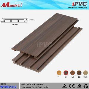 iPVC 106x10-2 hình 2