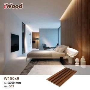 ứng dụng W150x9-5S3 hình 2