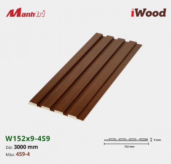 W152x9-4S9-4 hình 1