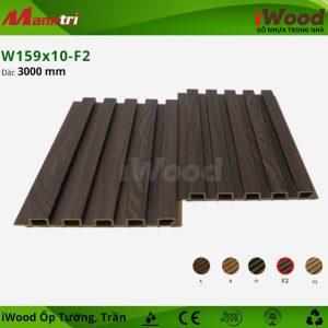 iwood ốp tường W159x10-f2-2