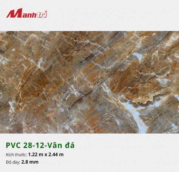 ấm nhựa PVC 28-12-vân đá hình 1