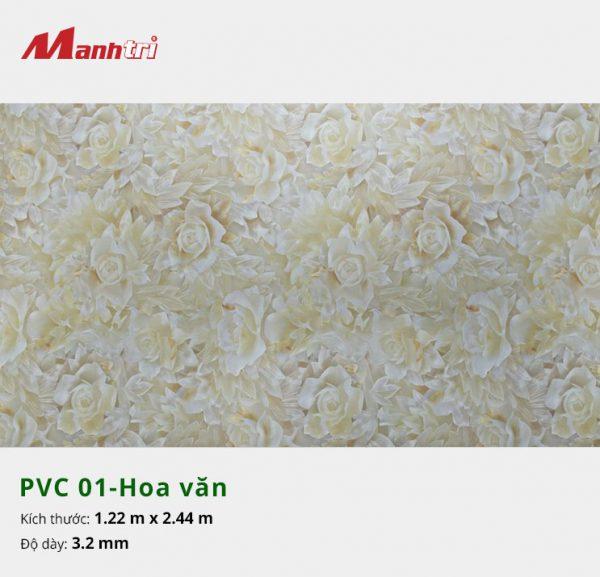 tấm ốp tường hoa văn PVC 01